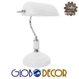 Vintage Επιτραπέζιο Φωτιστικό Πορτατίφ Μονόφωτο Μεταλλικό Χρώμιο Νίκελ με Λευκό Καπέλο GloboStar BANKER WHITE 01390
