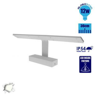 LED Φωτιστικό Τοίχου Αρχιτεκτονικού Φωτισμού 36cm Καθρέπτη / Πίνακα Λευκό IP54 12 Watt SMD 2835 120° 1440lm 230V Φυσικό Λευκό GloboStar 93331