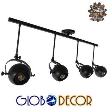 Μοντέρνο Φωτιστικό Οροφής Πολύφωτο Μαύρο Μεταλλικό Ράγα GloboStar CANNES 01082