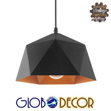 Μοντέρνο Κρεμαστό Φωτιστικό Οροφής Μονόφωτο Μαύρο Χρυσό Μεταλλικό Καμπάνα Φ25 GloboStar SYLRA 01194