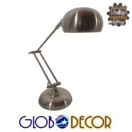 Μοντέρνο Επιτραπέζιο Φωτιστικό Πορτατίφ Μονόφωτο Μεταλλικό Χρώμιο Νίκελ GloboStar OFFICE CHROME 01393