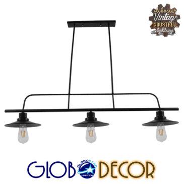 Vintage Industrial Φωτιστικό Οροφής Τρίφωτο Μαύρο Ράγα GloboStar BILLIARD BLACK 01009