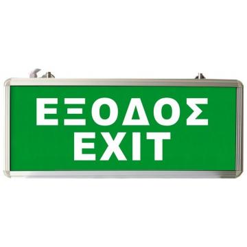 ΦΩΤΙΣΤΙΚΟ ΑΣΦΑΛΕΙΑΣ ΜΕ LED EXIT EML-010(T-23308)