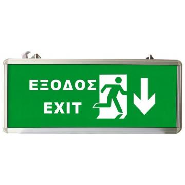 ΦΩΤΙΣΤΙΚΟ ΑΣΦΑΛΕΙΑΣ ΜΕ LED EXIT ΚΑΤΩ EML-015(T-23311)