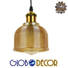Vintage Κρεμαστό Φωτιστικό Οροφής Μονόφωτο Χρυσό Γυάλινο Διάφανο Καμπάνα με Χρυσό Ντουί Φ14 GloboStar SEGRETO GOLD 01448