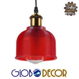 Vintage Κρεμαστό Φωτιστικό Οροφής Μονόφωτο Κόκκινο Γυάλινο Διάφανο Καμπάνα με Χρυσό Ντουί Φ14 GloboStar SEGRETO RED 01450