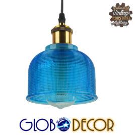 Vintage Κρεμαστό Φωτιστικό Οροφής Μονόφωτο Μπλε Γυάλινο Διάφανο Καμπάνα με Χρυσό Ντουί Φ14 GloboStar SEGRETO BLUE 01452