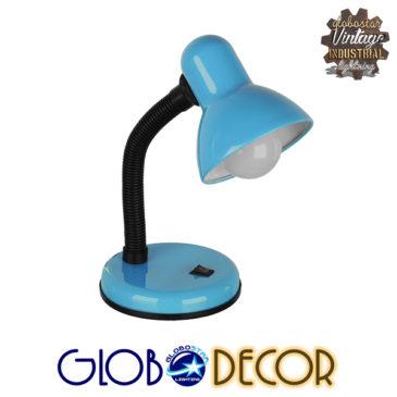 Μοντέρνο Επιτραπέζιο Φωτιστικό Γραφείου Μονόφωτο Μεταλλικό Μπλε Λευκό με Διακόπτη ΟN/OFF GloboStar STUDENT BLUE 01532