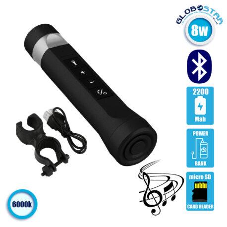 LED Φακός Επαναφορτιζόμενος 8W 800lm Μαύρος POWERBANK με Βάση Στήριξης Ποδηλάτου και Υποδοχές SD Card – USB με Ηχείο 3W Bluetooth GloboStar 06208