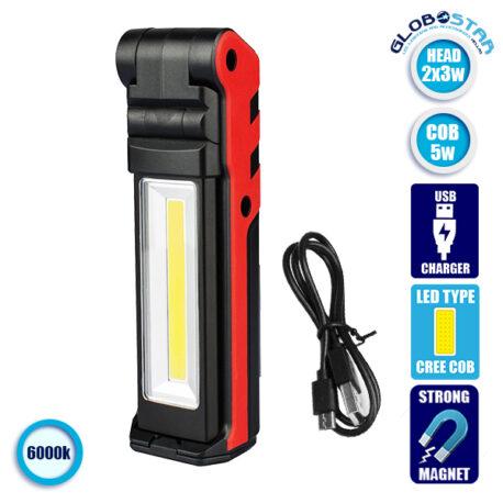Φορητός Φακός Εργασίας LED Wide Επαναφορτιζόμενος με Μπαταρίες Διπλό Φωτισμό στο Πάνω Μέρος 2×3 Watt και Πλαϊνό COB 5 Watt GloboStar 07039