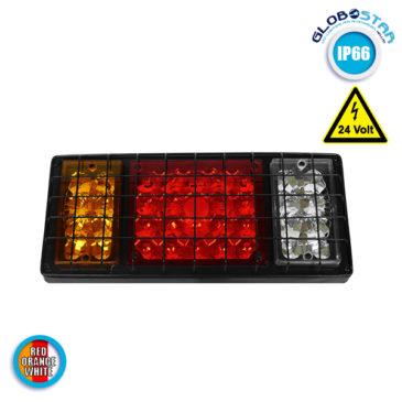 Πίσω Φανάρι Φορτηγού 36 LED 24 Volt με Μεταλλικό Πλέγμα Προστασίας Universal IP66 GloboStar 75470