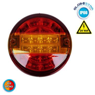 Πίσω Φανάρι Φορτηγού 20 LED 24 Volt Στρογγυλό Universal IP66 GloboStar 75472