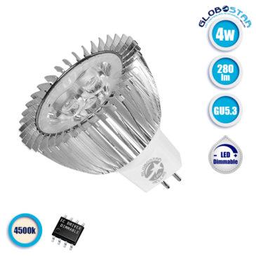 Λάμπα LED Σποτ MR16 GU5.3 3W 12V 280lm 45° Φυσικό Λευκό 4500k GloboStar 77454