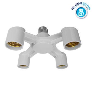 Πλαστικός Αντάπτορας Μετατροπέας από 1xE27 Ντουί σε 4xE27 Ντουί Λευκό GloboStar 77801