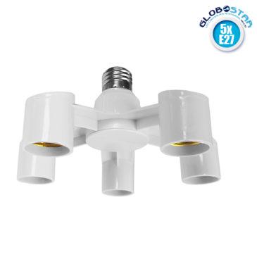 Πλαστικός Αντάπτορας Μετατροπέας από 1xE27 Ντουί σε 5xE27 Ντουί Λευκό GloboStar 77803