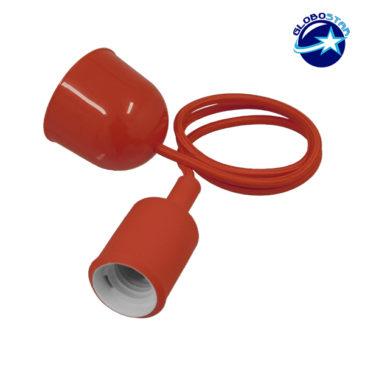 Κόκκινο Κρεμαστό Φωτιστικό Οροφής Σιλικόνης με Υφασμάτινο Καλώδιο 1 Μέτρο E27 GloboStar RED 90007