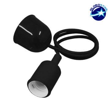Μαύρο Κρεμαστό Φωτιστικό Οροφής Σιλικόνης με Υφασμάτινο Καλώδιο 1 Μέτρο E27 GloboStar Black 90008
