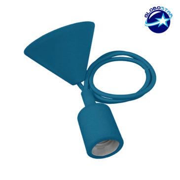 Μπλε Κρεμαστό Φωτιστικό Οροφής Σιλικόνης με Υφασμάτινο Καλώδιο 1 Μέτρο E27 GloboStar Blue 90010