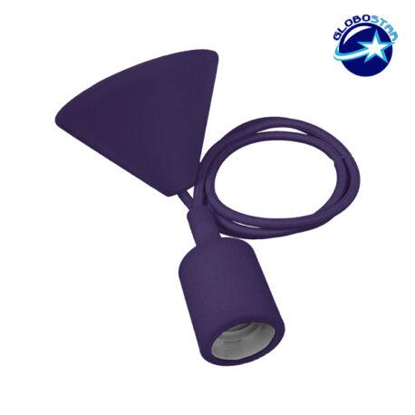 Μωβ Κρεμαστό Φωτιστικό Οροφής Σιλικόνης με Υφασμάτινο Καλώδιο 1 Μέτρο E27 GloboStar Purple 90047