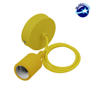 Κίτρινο Κρεμαστό Φωτιστικό Οροφής Σιλικόνης με Υφασμάτινο Καλώδιο 1 Μέτρο E27 GloboStar Yellow 90050