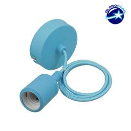Γαλάζιο Κρεμαστό Φωτιστικό Οροφής Σιλικόνης με Υφασμάτινο Καλώδιο 1 Μέτρο E27 GloboStar Light Blue 90051