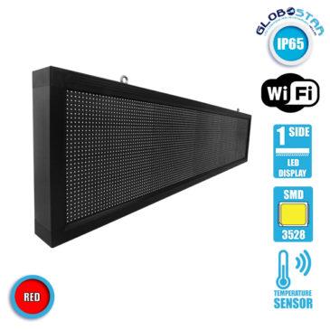 Αδιάβροχη Κυλιόμενη Επιγραφή SMD LED 230V USB & WiFi Κόκκινη Μονής Όψης 168x40cm GloboStar 90106