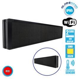 Αδιάβροχη Κυλιόμενη Επιγραφή SMD LED 230V USB & WiFi Κόκκινη Διπλής Όψης 168x40cm GloboStar 90107