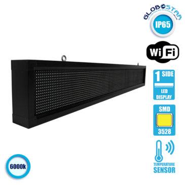 Αδιάβροχη Κυλιόμενη Επιγραφή SMD LED 230V USB & WiFi Λευκή Μονής Όψης 168x20cm GloboStar 90109