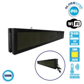 Αδιάβροχη Κυλιόμενη Επιγραφή SMD 230V USB & WiFi Λευκή Διπλής Όψης 168x20cm GloboStar 90120