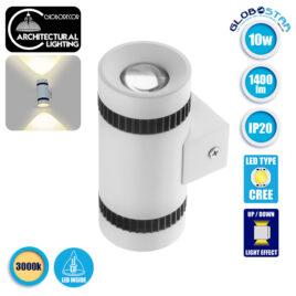 LED Φωτιστικό Τοίχου Αρχιτεκτονικού Φωτισμού Μονό Up Down Λευκό IP20 10 Watt 60° 1400lm 230V CREE Θερμό Λευκό GloboStar 93059
