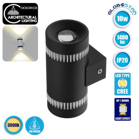LED Φωτιστικό Τοίχου Αρχιτεκτονικού Φωτισμού Μονό Up Down Μαύρο IP20 10 Watt 60° 1400lm 230V CREE Θερμό Λευκό GloboStar 93061