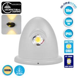 LED Φωτιστικό Τοίχου Αρχιτεκτονικού Φωτισμού Up Down Λευκό IP65 10 Watt 30° 1400lm 230V CREE Θερμό Λευκό GloboStar 93070