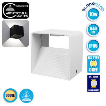 LED Φωτιστικό Τοίχου Απλίκα Κύβος Αρχιτεκτονικού Φωτισμού Λευκό IP54 10 Watt CREE 840lm 60° 230V Θερμό Λευκό GloboStar 96431