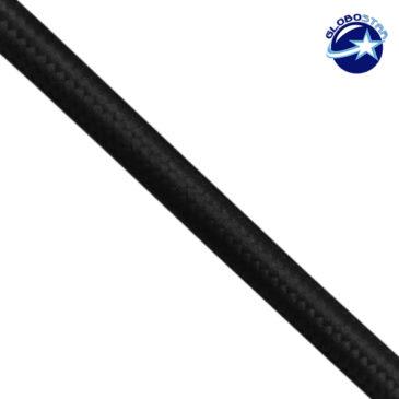 Στρογγυλό Υφασμάτινο Καλώδιο 2 x 0.75mm² Μαύρο GloboStar 80011